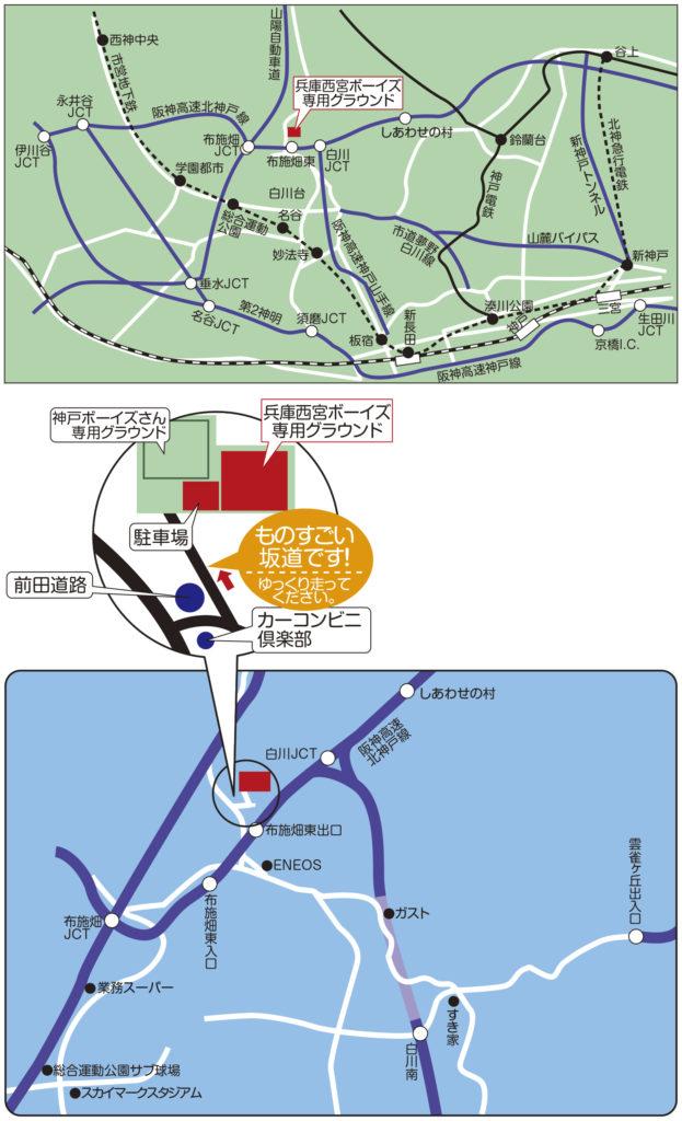 布施畑グラウンド地図
